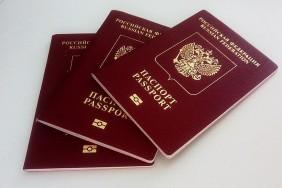 Перечень документов для загранпаспорта 2021 на 5 лет